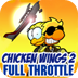 Chicken Wings iBook: Full Trottle